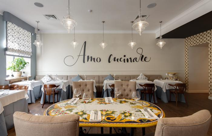 restaurant_amo_cucinare_photo_1